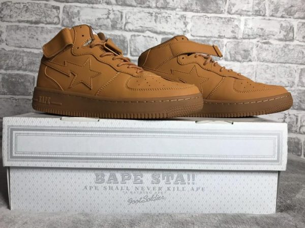 BAPE Air Force 1