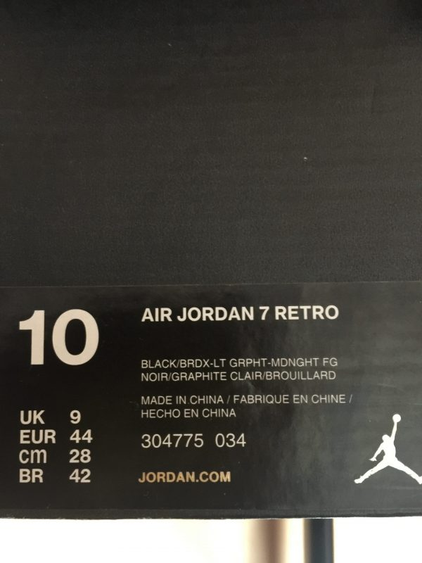 Jordan 7 Bordeaux