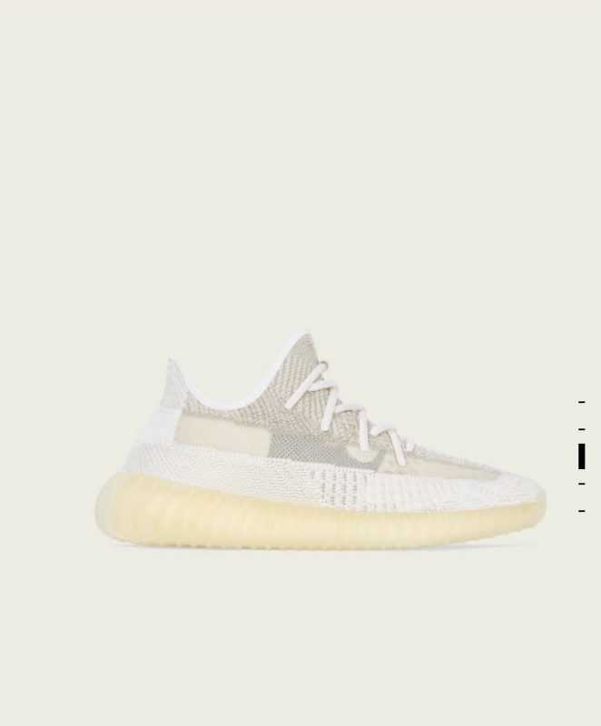 Yeezy Boost 350 V2 Natural Brand New